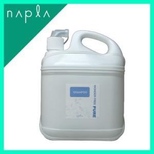 ナプラ ワンダーフリーピュアシャンプー4000ml|anemone-c