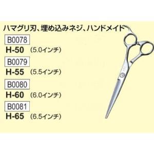 AKI COLLECTION H-50(5.0インチ)|anemone-c