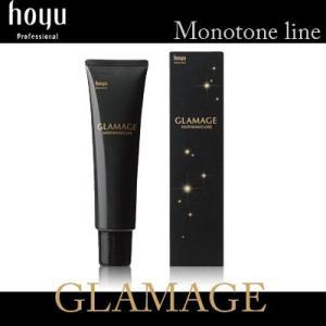 ホーユー hoyu グラマージュ ヘアマニキュアモノトーンライン 3色|anemone-c