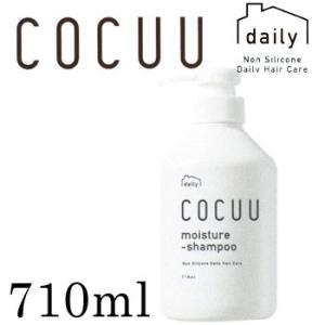 COCUU デイリー コキュー モイスチャー シャンプー 710ml|anemone-c