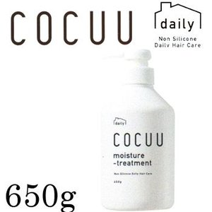 COCUU デイリー コキュー モイスチャー トリートメント 650g|anemone-c