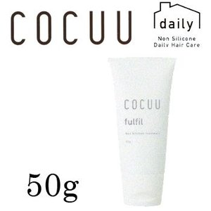 COCUU コキュー ホームケア フルフィル 50g|anemone-c