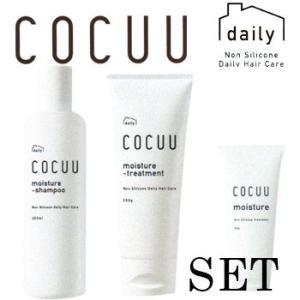 COCUU デイリー コキュー スタートセット Sサイズ|anemone-c