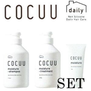 COCUU デイリー コキュー スタートセット Mサイズ|anemone-c
