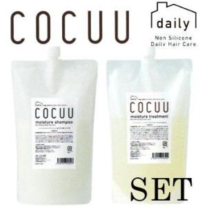 COCUU デイリー コキュー シャンプー&トリートセット Lサイズ|anemone-c
