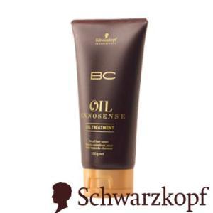 シュワルツコフ BCオイル イノセンス オイルトリートメント 150g|anemone-c