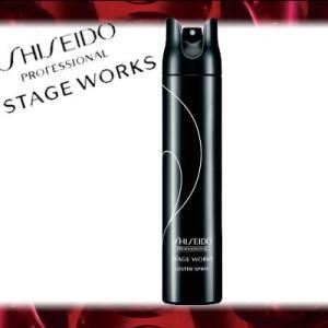 資生堂 ステージワークス スーパーハードスプレー 180g|anemone-c