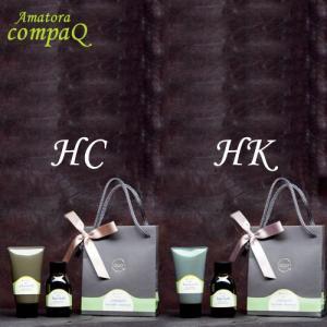 アマトラ Quo(クゥオ) コンパック HC/HK (シャンプー80ml・トリートメント70g)お試しセット anemone-c