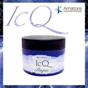 アマトラ IcQ(アイック) パック 250g anemone-c