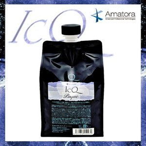 アマトラ IcQ(アイック) パック 1000g レフィル anemone-c