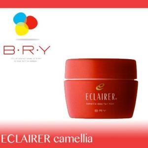 ブライ エクラーレ カメリア ディープヘアマスク 200g|anemone-c