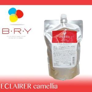 ブライ エクラーレ カメリア ディープヘアマスク 1000g レフィル|anemone-c
