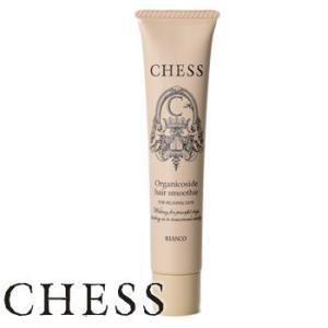 モルトベーネ チェス オルガニコサイド ヘアスムージー 40ml|anemone-c
