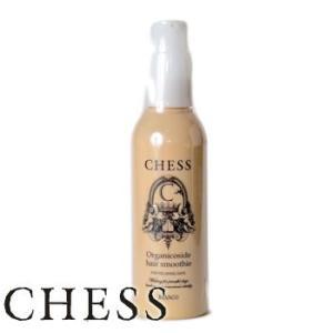 モルトベーネ チェス オルガニコサイド ヘアスムージー 150ml|anemone-c