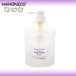 ハホニコ キラメラメ メンテケア ヘアパック デイリー 詰替え用ハードケース 500g|anemone-c