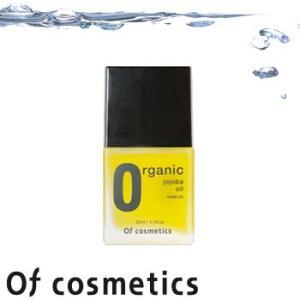 オブコスメティックス オブ ホホバオイル 0 無香料 32ml|anemone-c