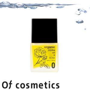 オブコスメティックス オブ ホホバオイル 0-RO ローズ 32ml|anemone-c
