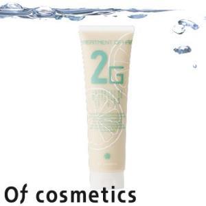 オブコスメティックス トリートメント オブ ヘア 2-G 210g|anemone-c