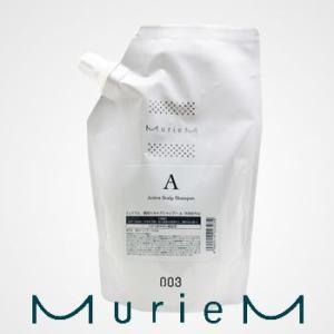 ナンバースリー ミュリアム クリスタル 薬用スカルプシャンプー A MurieM しつこい皮脂汚れは...