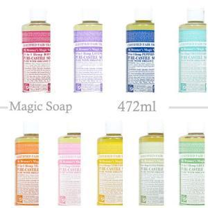 国内正規品 ドクターブロナー Magic Soaps マジックソープ 472ml 全8種|anemone-c