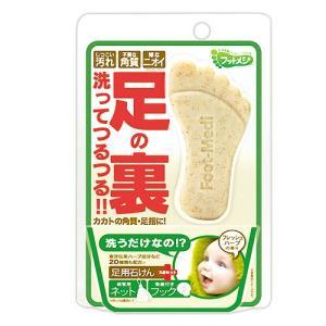 フットメジ 足用角質クリアハーブ石鹸 フレッシュハーブ 60g|anemone-c