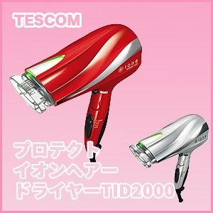 テスコム プロテクトイオン ヘアードライヤー TID2000 (レッド/シルバー)|anemone-c