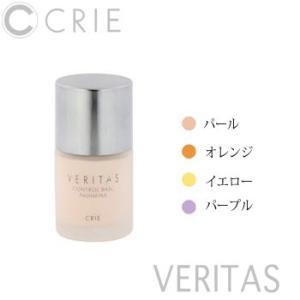 クリエ ヴェリタス コントロールベース パシュミナ 30ml 全4色|anemone-c
