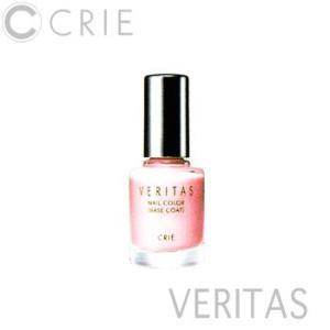 クリエ ヴェリタス ネイルカラー ベースコート|anemone-c