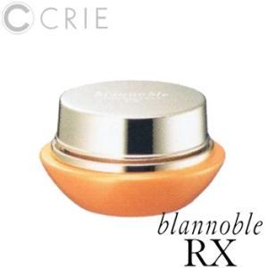 クリエ ブランノーブルRX リバイタライズ クリームRX 50g|anemone-c
