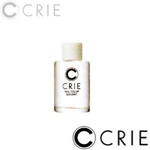 クリエ ネイルカラー ソルベント 13ml|anemone-c
