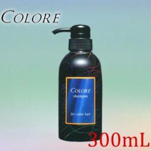 セフテイ(セフティ) COLORE コローレ シャンプー 300mL|anemone-c