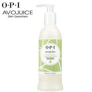 OPI アボジュース ハンド&ボディローション ココナッツメロン 250ml anemone-c