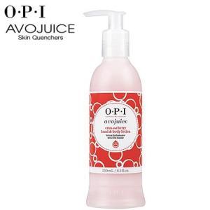 OPI アボジュース ハンド&ボディローション クラン&ベリー 250ml anemone-c