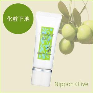 日本オリーブ オリーブマノン クリーミィベース 25g SPF28 PA++|anemone-c