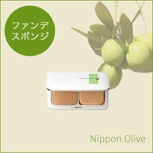 日本オリーブ オリーブマノン パウダーファンデーション用 スポンジ|anemone-c