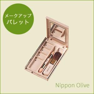 日本オリーブ オリーブマノン ファンデェルフ メイクアップパレット|anemone-c