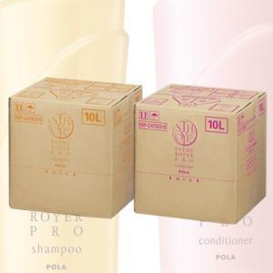 ポーラ エステロワイエ プロ シャンプー&コンディショナーセット (10L/10L)|anemone-c
