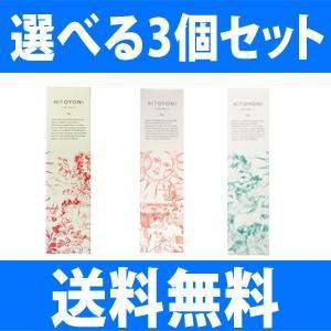 【送料無料】デミ ヒトヨニ ピュアワックス 80g 選べる3個セット|anemone-c