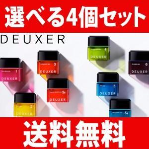 【送料無料】ナンバースリー デューサーワックス 80g 選べる4個セット|anemone-c