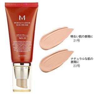 ミシャ Mパーフェクト カバー BBクリーム SPF42/PA+++ 50g|anemone-c