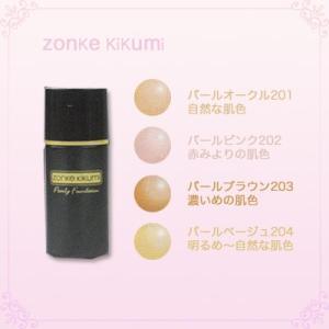 ゾンケ パーリーファンデーション 30ml 全4色|anemone-c