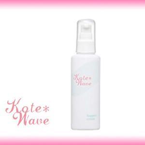 コテウェーブ Kote Wave サポートクリーム 150ml|anemone-c