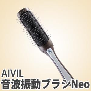 アイビル 音波振動ブラシ Neo anemone-c