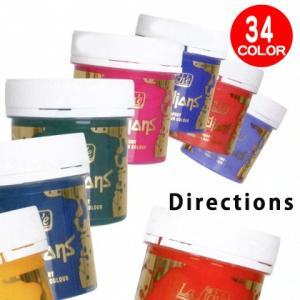 ディレクションズ セミパーマネント コンディショニングヘアカラー 88ml 全34色|anemone-c