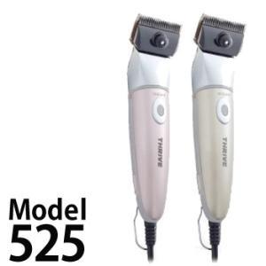 スライヴ Model 525 (2mmチタン刃付) 全2色 anemone-c