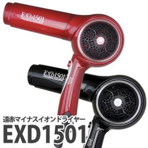 遠赤マイナスイオン プロドライヤー EXD1501 ワインレッド/ブラック|anemone-c