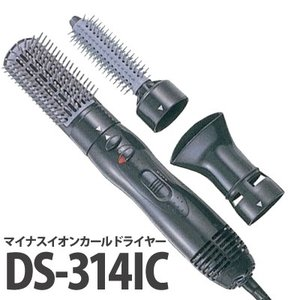 マイナスイオン カールドライヤー DS-314IC|anemone-c