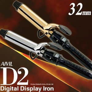 アイビル D2アイロン デジタルディスプレイ 32mm ゴールドバレル/チタンバレル|anemone-c