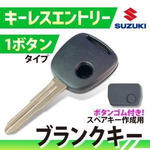 ボタンゴム 付き 高品質 ブランクキー マツダ 車 対応 1穴 ワイヤレスボタン スペア キー カギ...