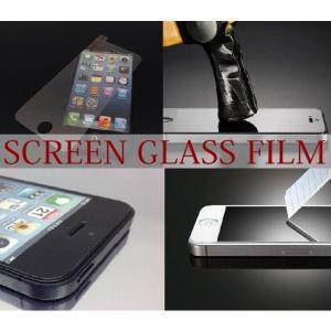【DM便送料無料】iPhone5/5S/5C/ガラスフィルム 強化ガラス/液晶フィルム/大人気!(つけてない感じ)グラスフィルム/液晶フィルム/保護|anemone-e-shop